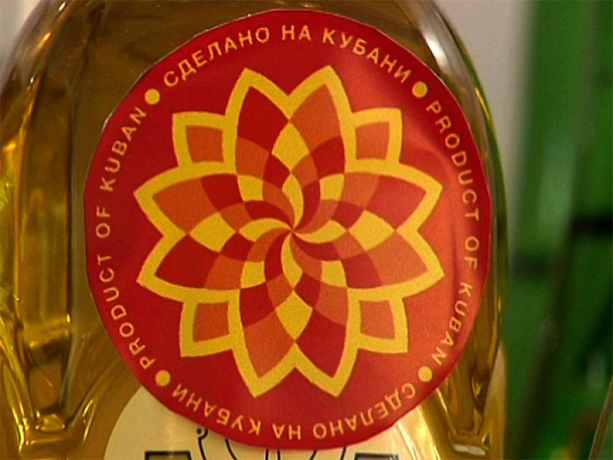 «Факты. Детали»: Товарный знак «Сделано на Кубани»