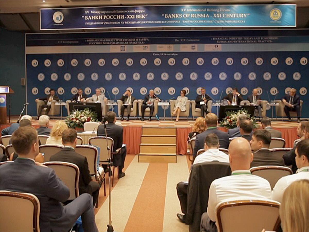 Банк «Кубань Кредит» наградили почетным дипломом на международном форуме в Сочи