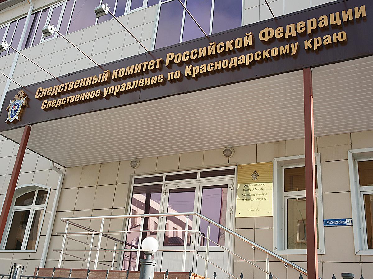 В минобрнауки выступили с заявлением из-за ситуации с избиением ребенка в Краснодаре