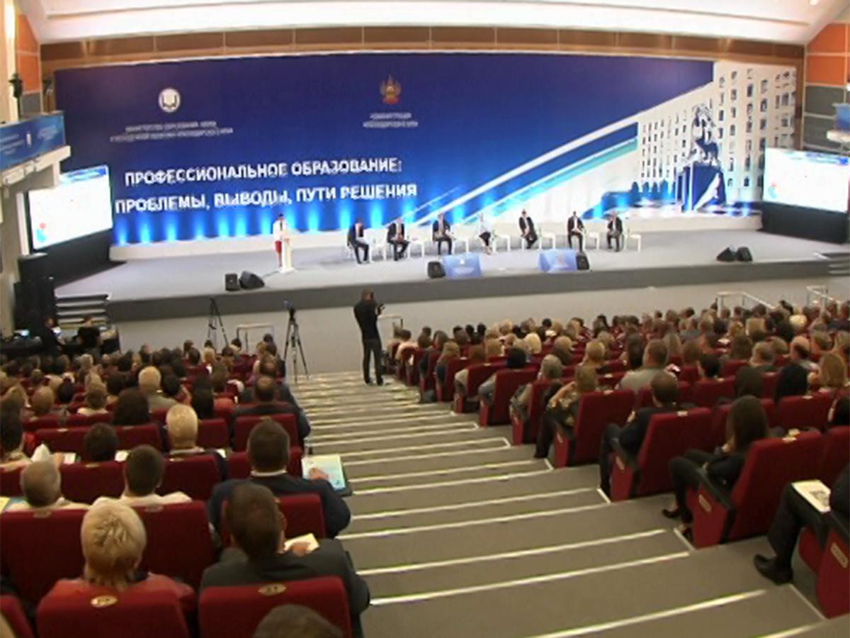 На Кубани появится сообщество руководителей системы среднего профобразования