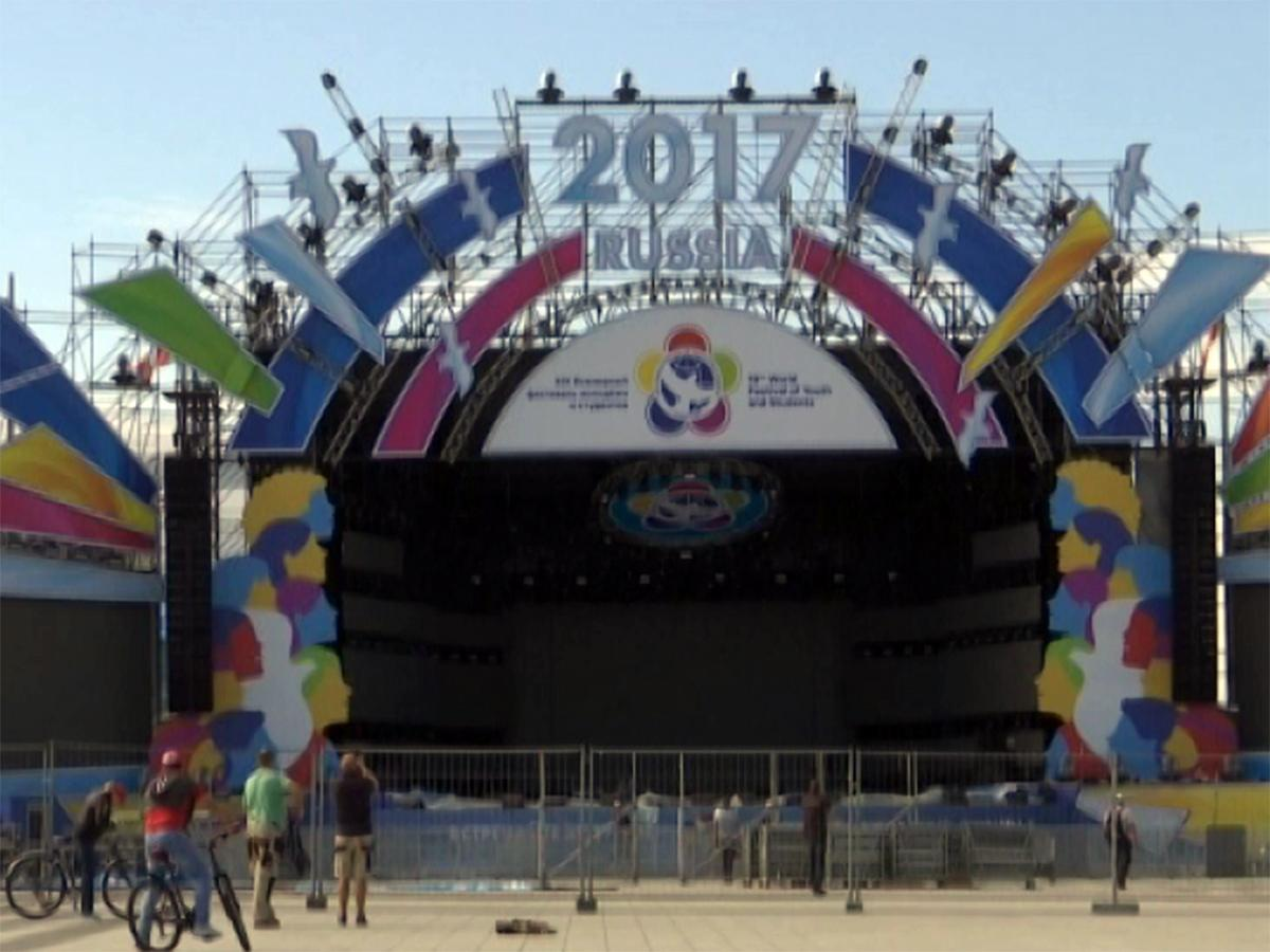 Всемирный фестиваль молодежи и студентов в Сочи: накануне открытия