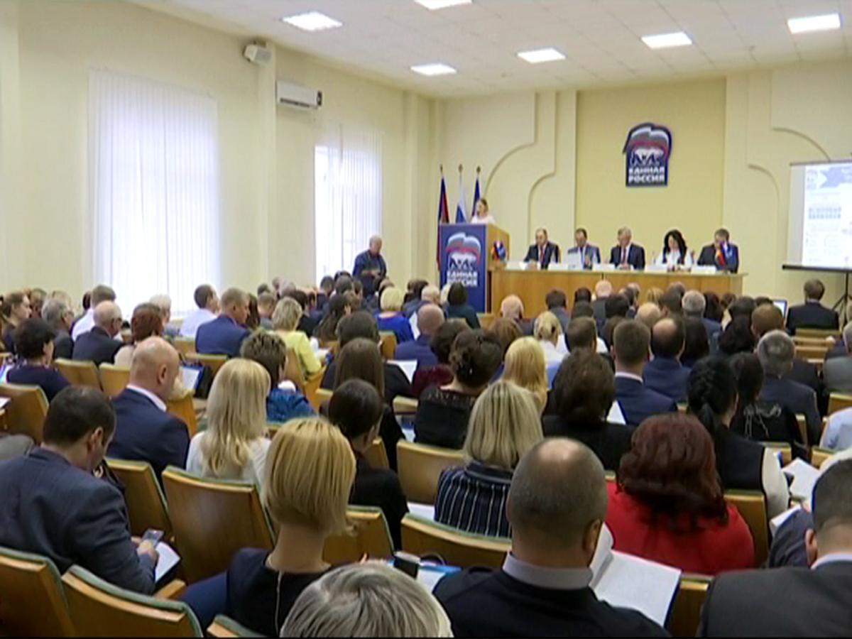 На Кубани «Единая Россия» запустила два новых проекта