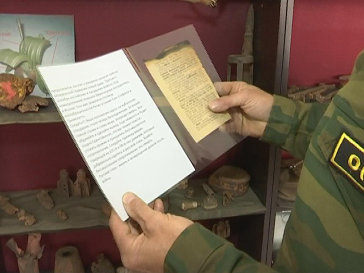 В Крымском районе нашли агитационные листовки времен войны