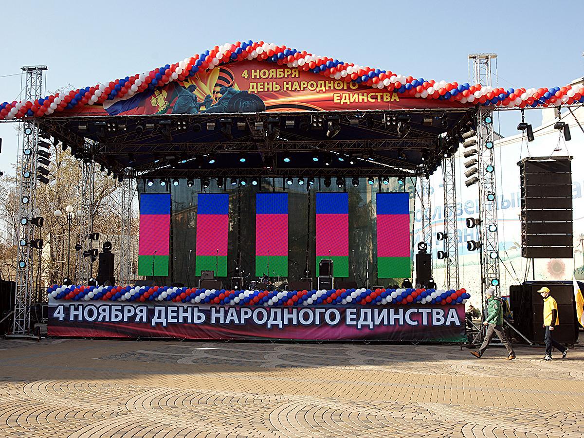 Как пройдет День народного единства в Краснодаре