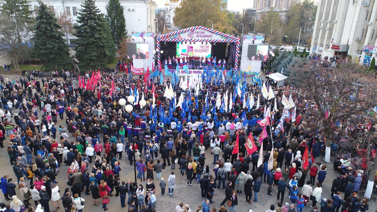 Как в Краснодаре отметили День народного единства