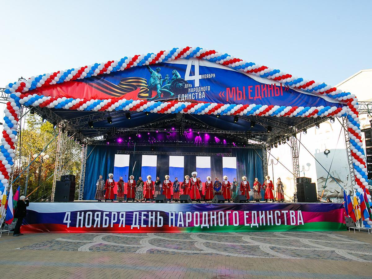 Спецрепортаж: День народного единства