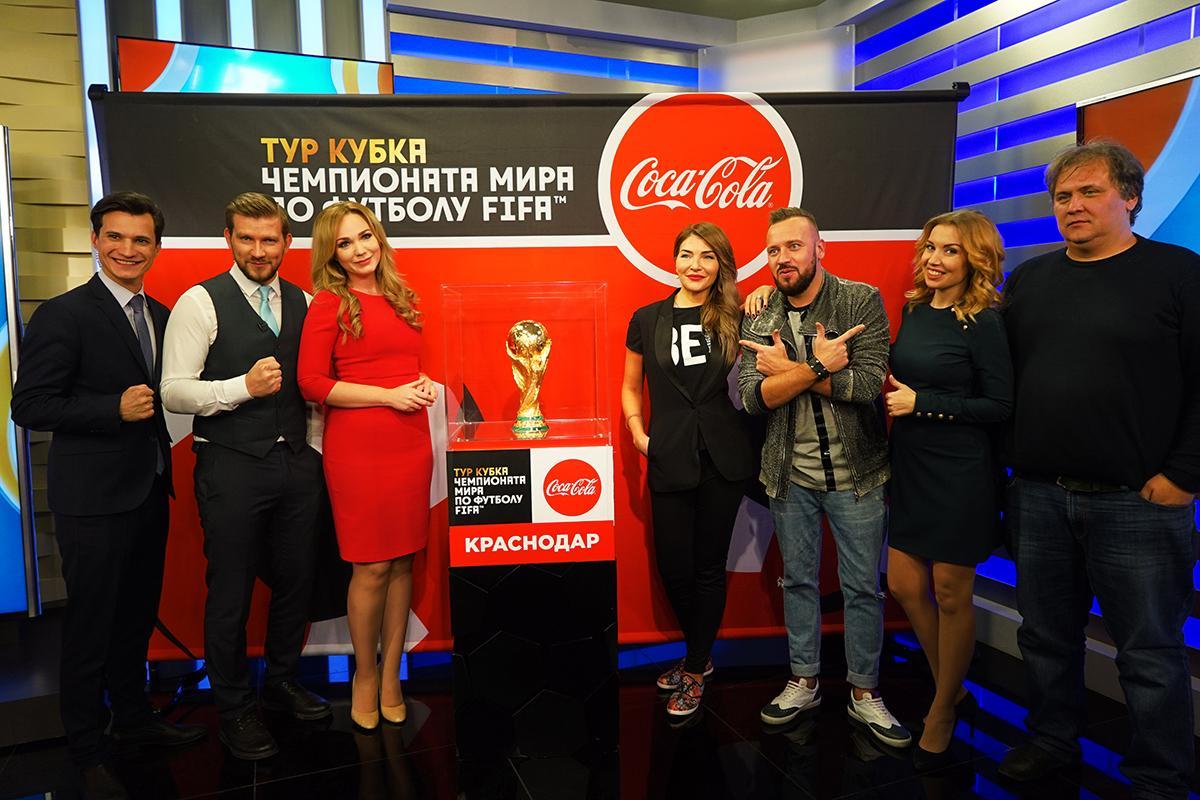 Как на телеканале «Кубань 24» встретили кубок чемпионата мира по футболу