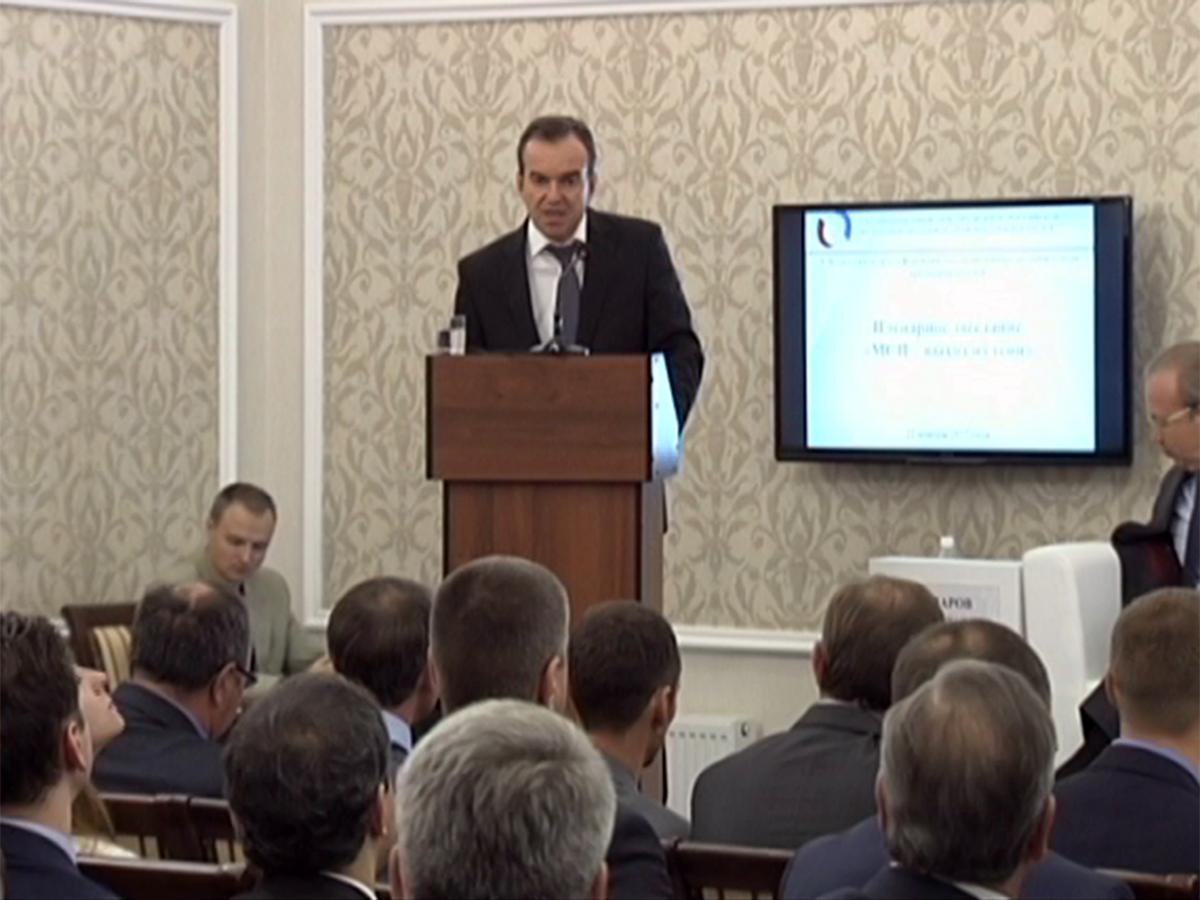 В Краснодаре на конференции обсудили вопросы поддержки предпринимателей