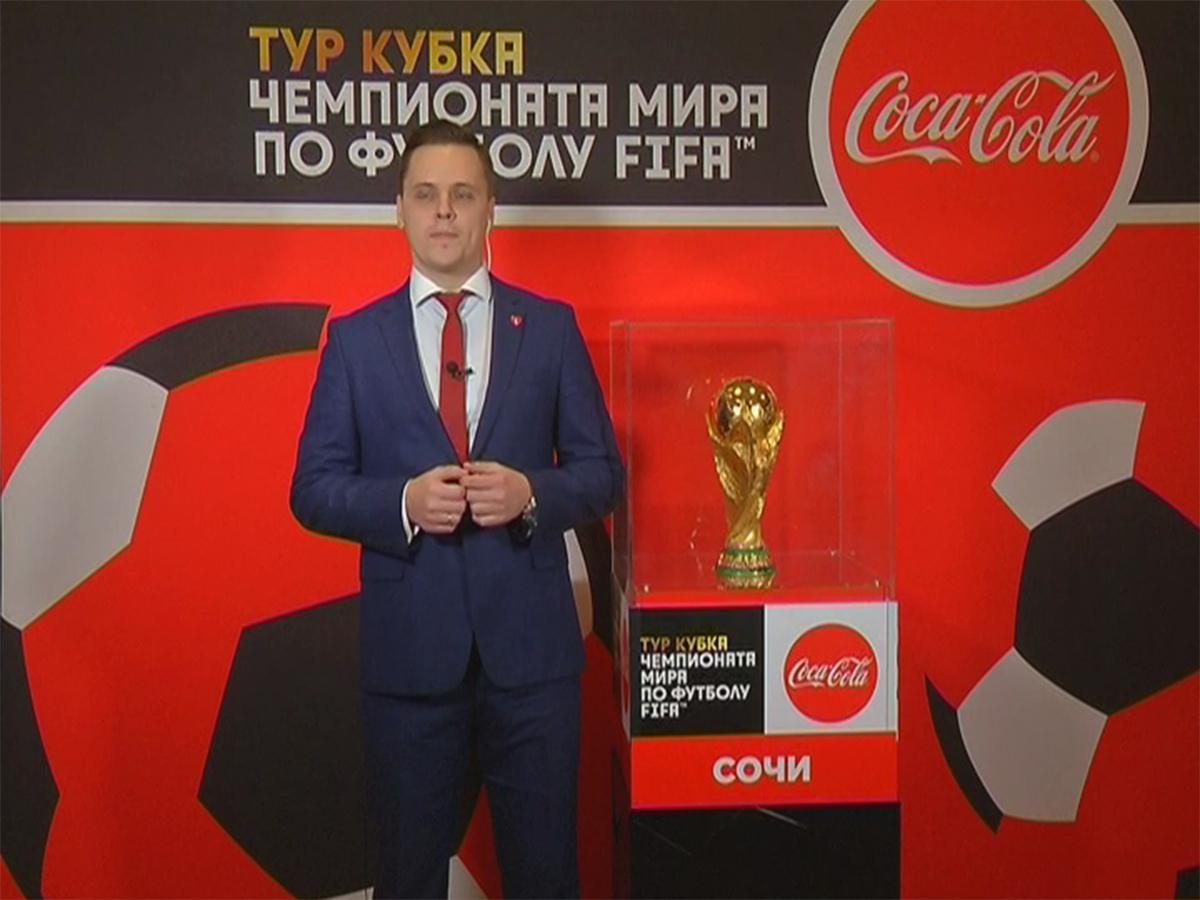 Кубок ЧМ по футболу привезли в удаленную студию «Кубань 24» в Сочи