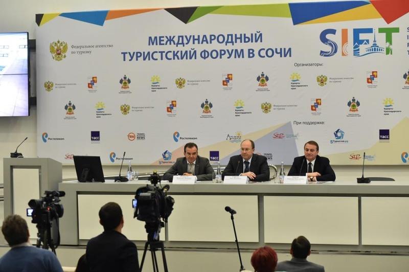 В Сочи на Международном туристском форуме SIFT обсудили развитие курортов края