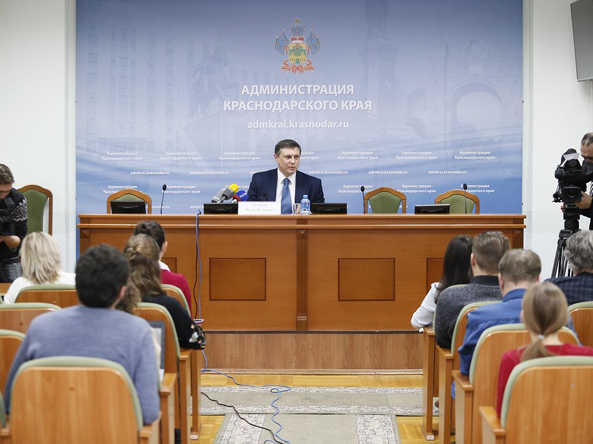 Минэкономики Кубани выделило 12 млн рублей на развитие бережливых технологий