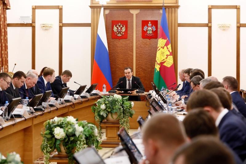 На Российском инвестфоруме в Сочи представят будущее Кубани