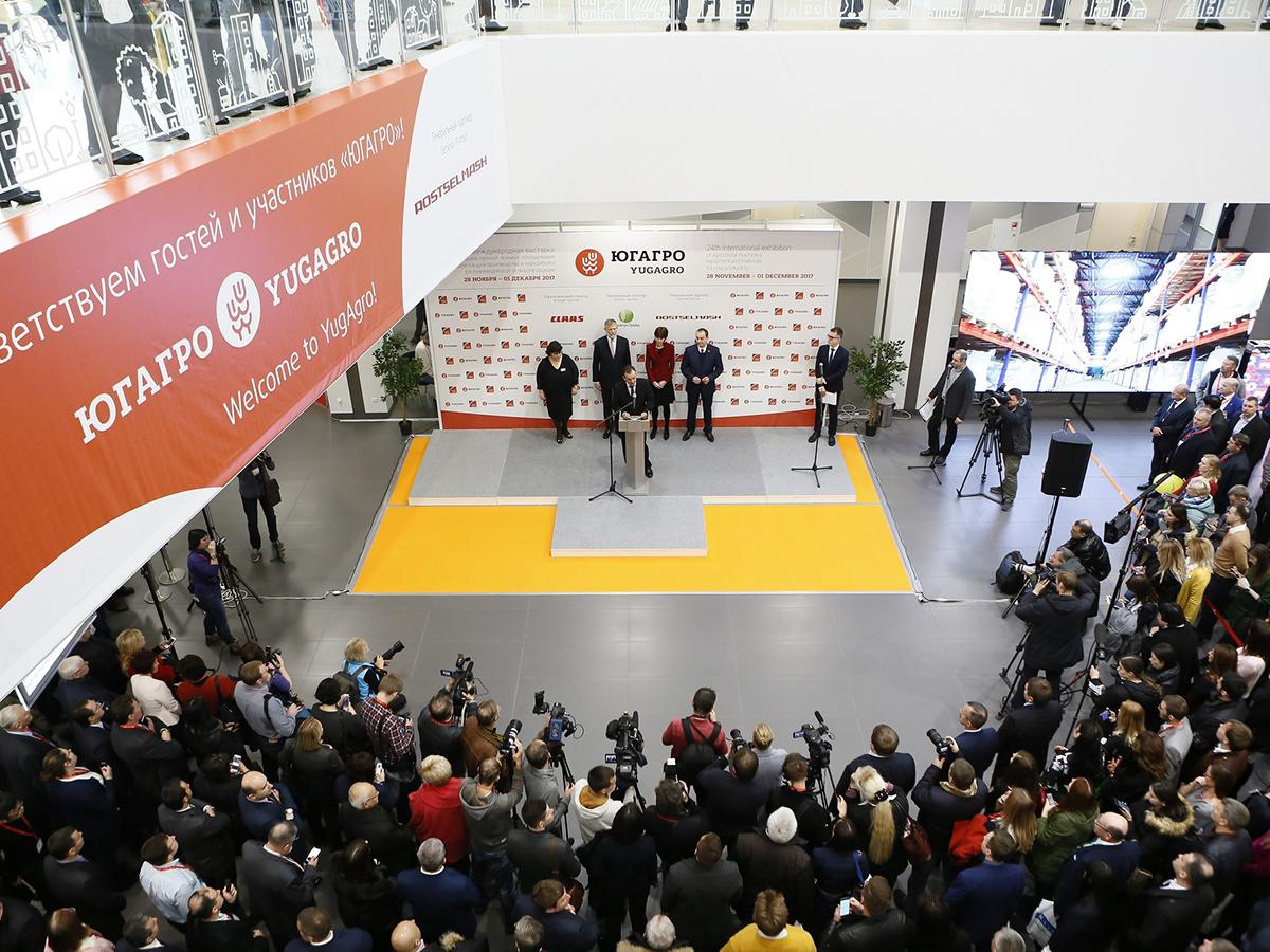 РСПП провел конференцию в рамках выставки «ЮГАГРО»
