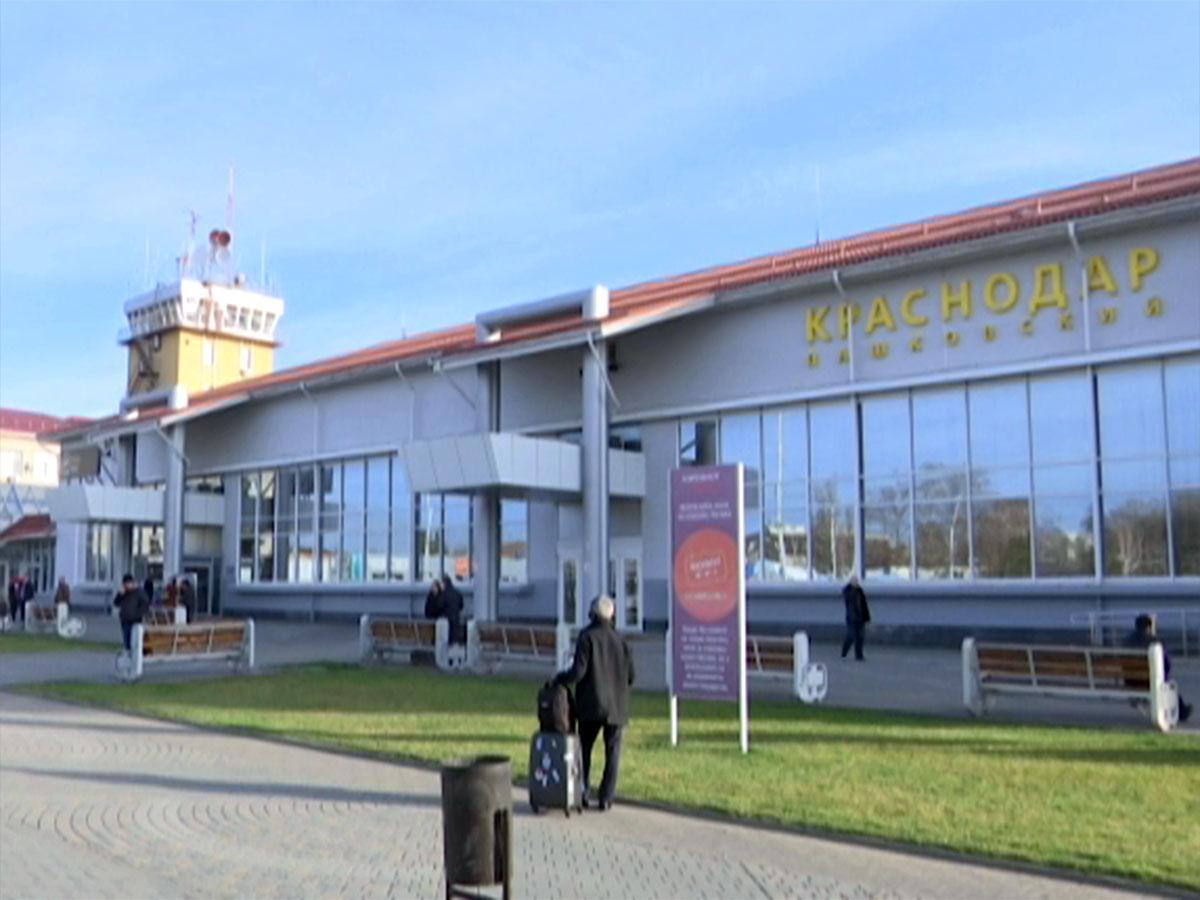 «Базэл Аэро» в 2018 году начнет строить новый терминал краснодарского аэропорта