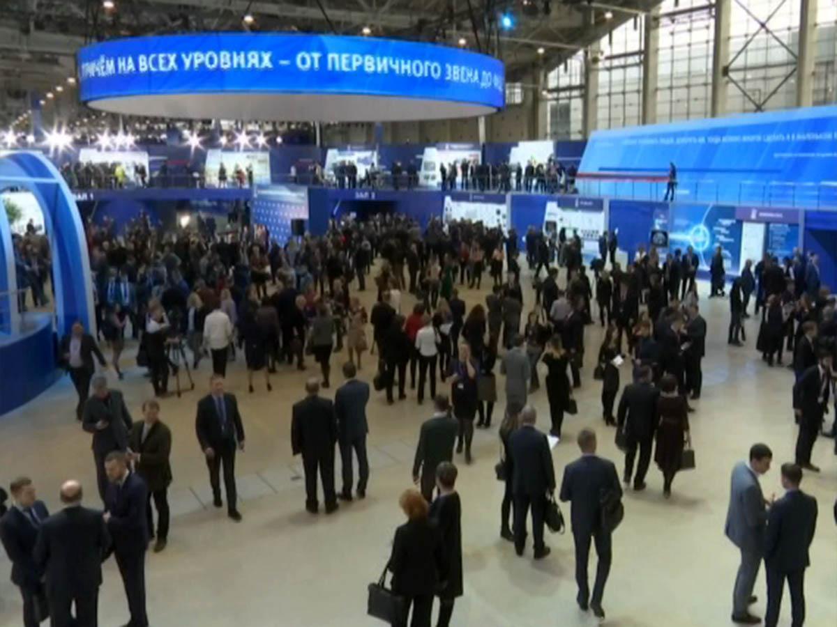 Кубанская делегация приняла участие в съезде партии «Единая Россия» в Москве