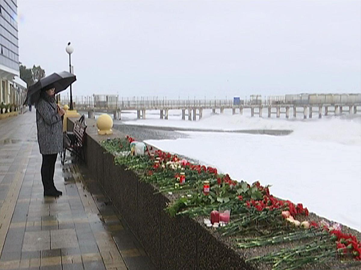 В Сочи провели панихиду по жертвам авиакатастрофы Ту-154