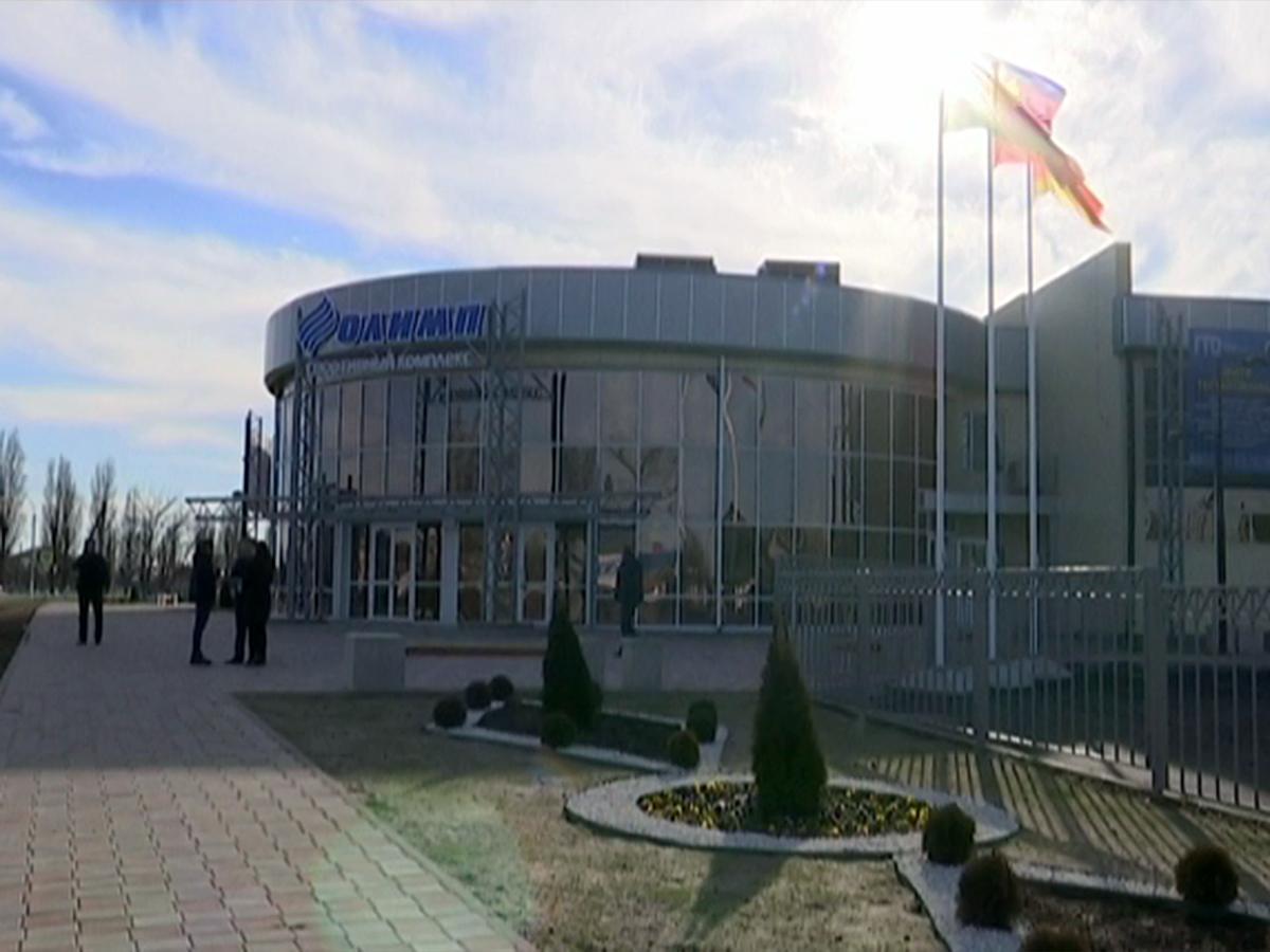 В Тбилисском районе откроют спортивный комплекс «Олимп»