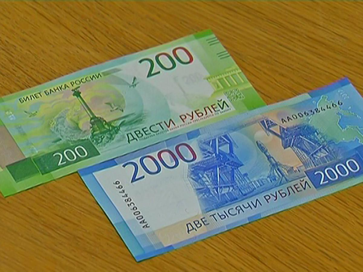 Съемочная группа «Кубань 24» провела эксперимент, расплачиваясь новыми банкнотами