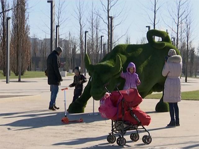 Табличка у быка в парке «Краснодар» вызвала обсуждение в соцсетях