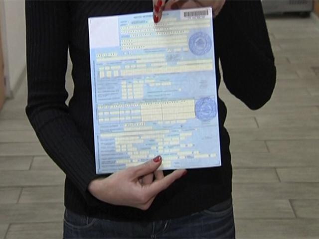 На Кубани официально приступили к оформлению электронного больничного