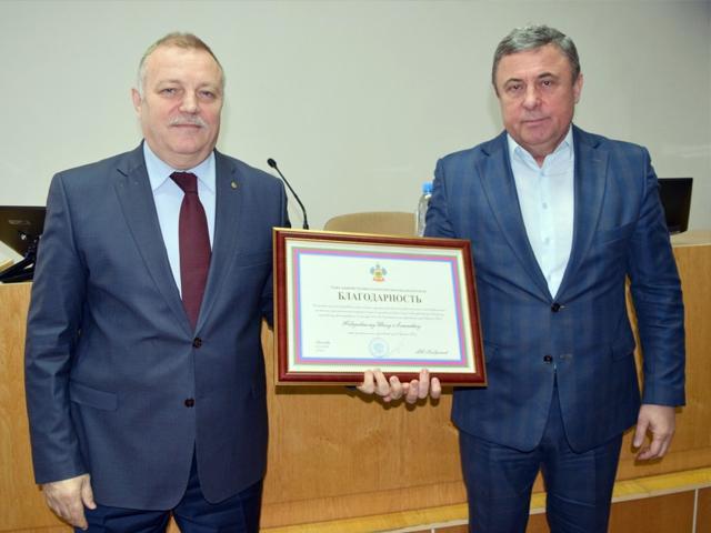 Участники поисков школьника в Горячем Ключе получили благодарности