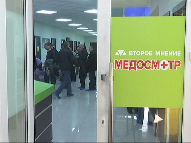 В одном из медицинских центров Краснодара открыли новое направление