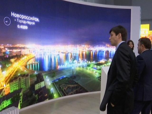 Новороссийск представил на РИФ в Сочи проект модернизации порта