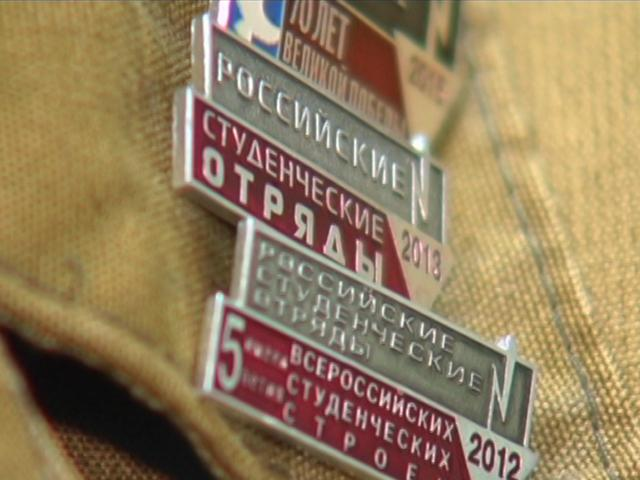 В Краснодаре прошел краевой слет студенческих отрядов