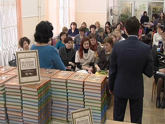 Региональное отделение РГО подарило библиотекам 2,7 тыс. книг