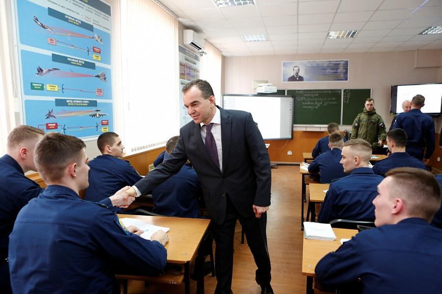Вениамин Кондратьев поздравил курсантов Краснодарского авиаучилища с Днем защитника Отечества