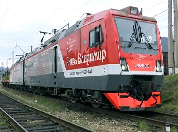 В Туапсе прошли испытания новой модели электровоза «Князь Владимир»
