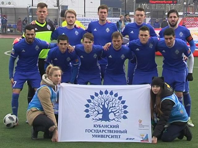 Как команда КубГУ выступает в Национальной студенческой футбольной лиге