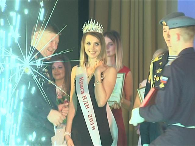 Военнослужащая из Новороссийска победила в конкурсе «Краса ВДВ»