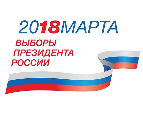 На Кубани начали последние приготовления к выборам президента России