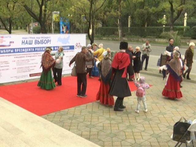 В разных районах Кубани в день выборов организовали праздники
