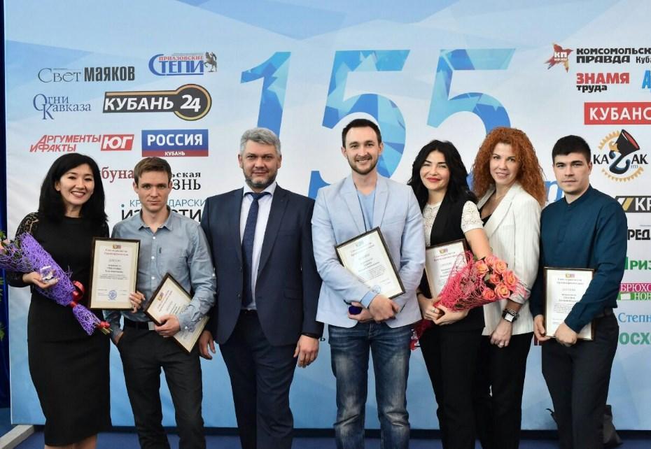 Пятеро сотрудников НТК получили награды на конкурсе «Золотое перо Кубани»