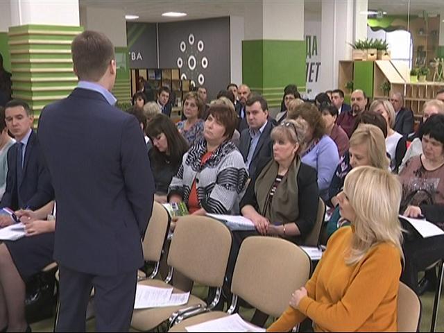 В Краснодаре проходит семинар для заместителей глав районов Кубани
