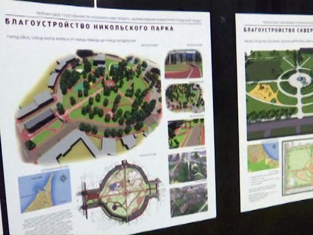 В Краснодаре обсудили реализацию программы «Формирование комфортной городской среды»