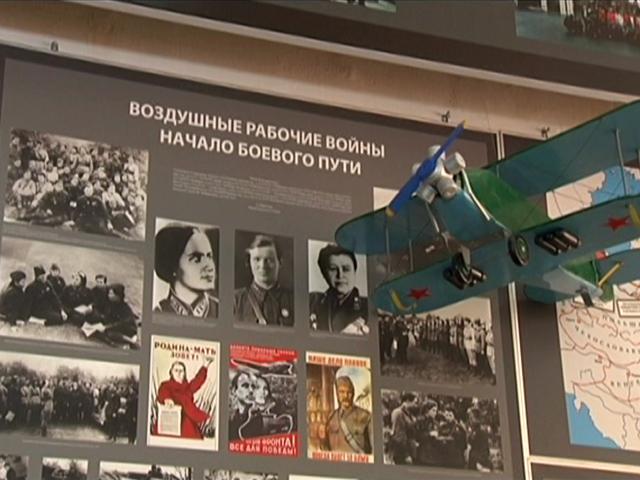 Жительница Темрюкского района разработала макет авиационного комплекса