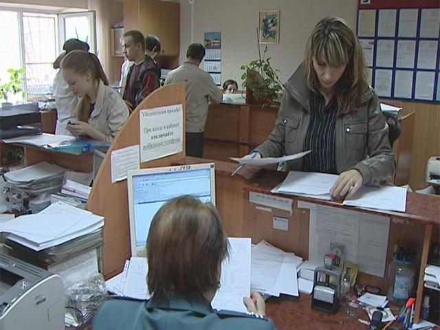 Жителям Кубани рассказали, как правильно задекларировать свой доход