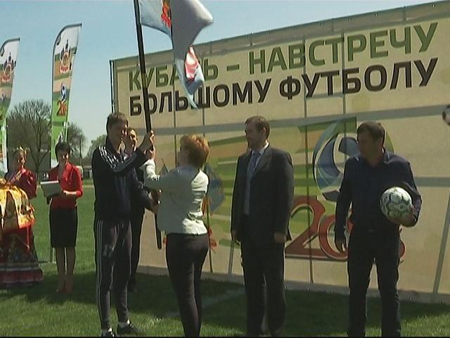 Эстафета «Кубань навстречу ЧМ по футболу в Сочи» прошла в 42 районах края