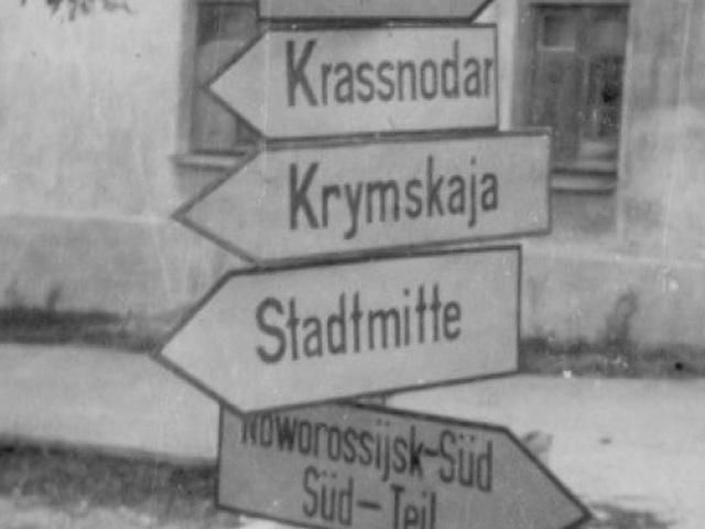 В Крымском районе отметят 75-летие со дня освобождения
