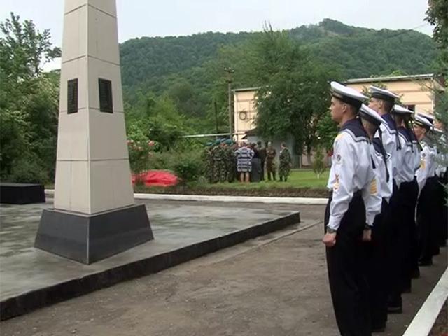 В Туапсинском районе захоронили останки 41 солдата