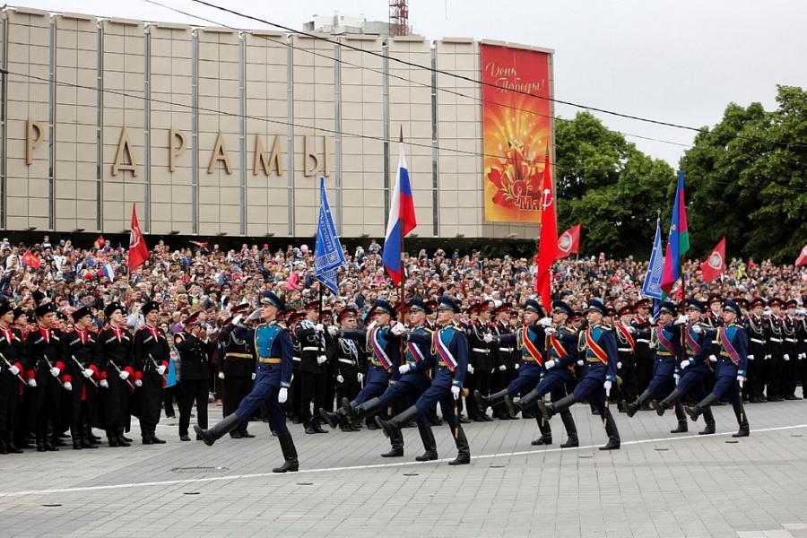 Парад Победы в Краснодаре посмотрели 26 тыс. зрителей