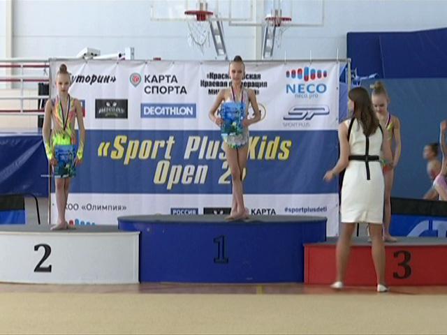 В Краснодаре завершилось открытое первенство по художественной гимнастике