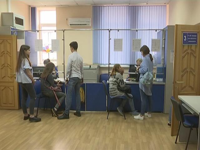 Кубанские центры занятости подберут школьникам работу на время каникул