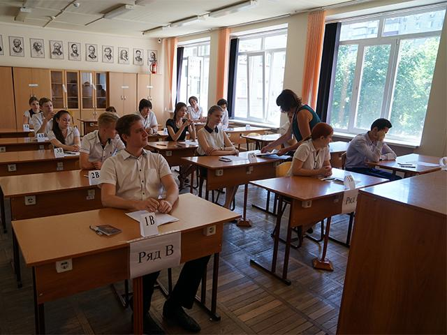Министерство образования Краснодарского края выпустило памятку для сдающих ЕГЭ