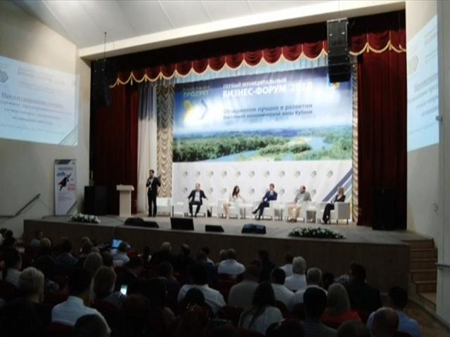 Первый на Кубани муниципальный бизнес-форум прошел в Новокубанском районе