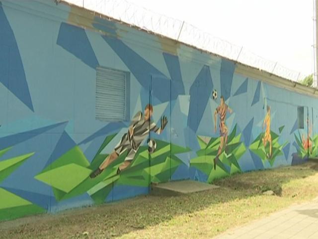 «Кубаньэнерго» выделило в Краснодаре подстанцию для граффити к ЧМ-2018