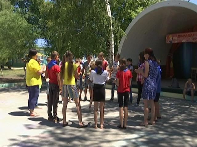 В интернате Павловского района завершил смену экспериментальный лагерь